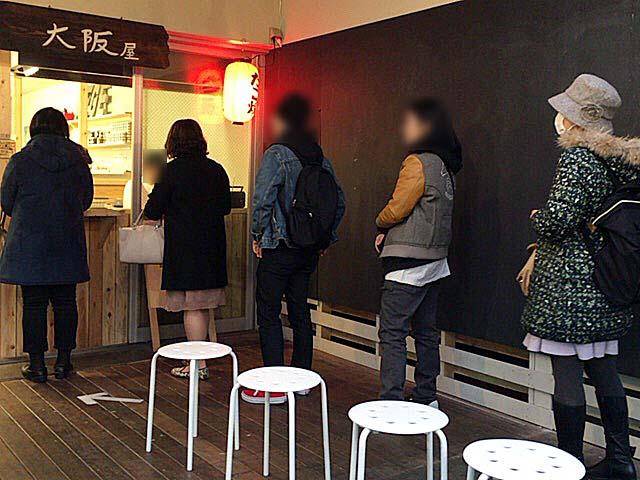 東京・下北沢で絶大な人気を誇るたこ焼き専門店「大阪屋」