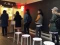 [下北沢][たこ焼き][2017]東京・下北沢で絶大な人気を誇るたこ焼き専門店「大阪屋」