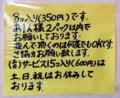 [下北沢][たこ焼き][2017]平日限定でたこ焼き15コ入りも再開@下北沢「大阪屋」