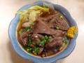 [沖縄][那覇][郷土料理][肉][おでん][居酒屋]牛すじおでんは胡椒をかけて。ステーキ感覚な不思議
