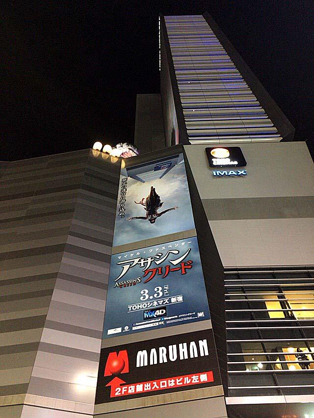 歌舞伎町の新しいシンボル「TOHOシネマズ新宿」