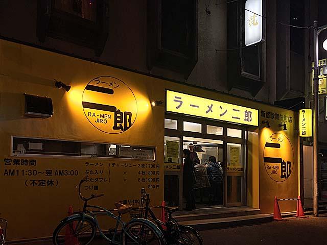 2016年10月に移転リニューアルオープンを果たした「ラーメン二郎 新宿歌舞伎町店」