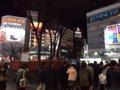 [新宿][ラーメン][ラーメン二郎]夜の新宿ステーションスクエア