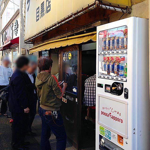 自動販売機でお茶を購入しておくとスムーズ@「ラーメン二郎 目黒店」