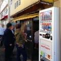 [目黒][中目黒][ラーメン][ラーメン二郎]自販機でお茶を購入しておくとスムーズ@「ラーメン二郎 目黒店」
