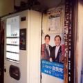 [目黒][中目黒][ラーメン][ラーメン二郎]お客さん達が貼ったプリクラが夢の跡@「ラーメン二郎 目黒店」
