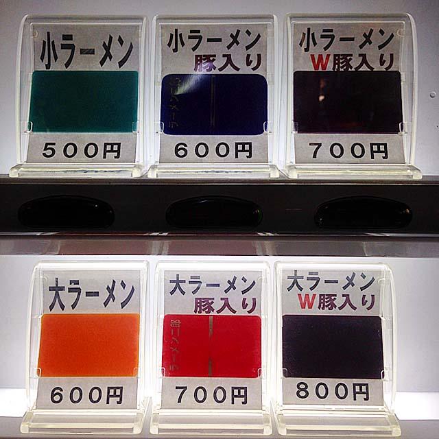 小ラーメン500円を皮切りに全6ラインナップ@「ラーメン二郎 目黒店」