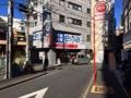 [ひばりヶ丘][ラーメン][ラーメン二郎]「ラーメン二郎 ひばりヶ丘駅前店」目の前の通り・ジロード