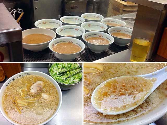 大盛にするとひと際目を引く洗面器サイズのラーメン丼@千駄ヶ谷「ホープ軒」