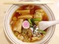 [谷中][日暮里][ラーメン][餃子][定食・食堂][菓子][甘味処]谷中の老舗甘味処「花家」のワンタンメン