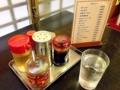 [谷中][日暮里][ラーメン][餃子][チャーハン][中華]安心の定番調味料とメニューと水