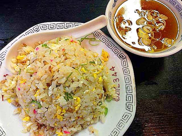 谷中の老舗中華料理屋「一力」のチャーハン
