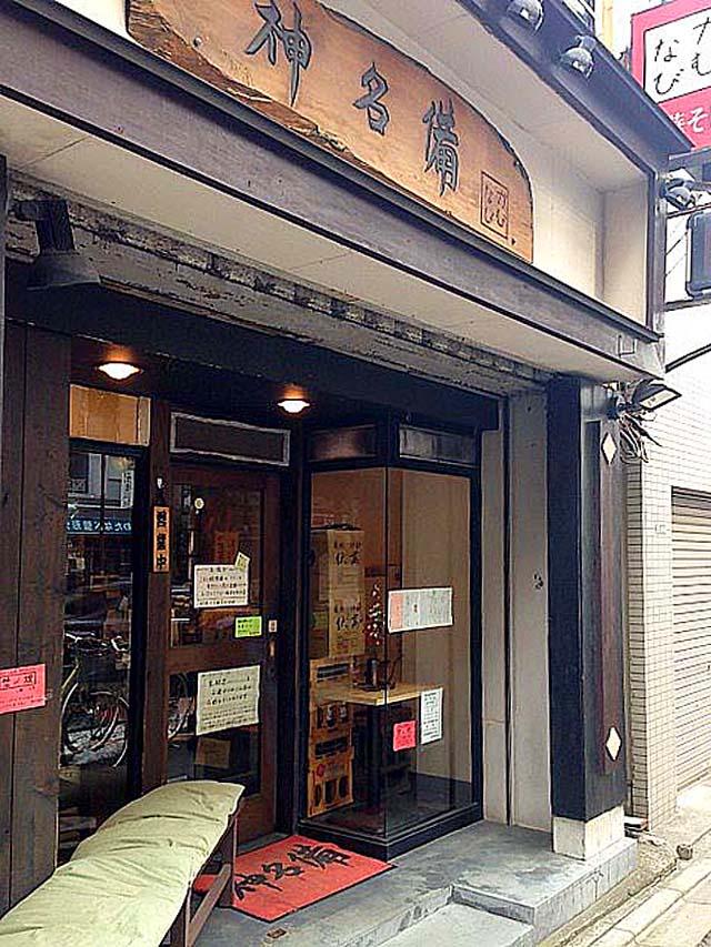 素材にこだわりまくった1杯を提供する千駄木のラーメン専門店「神名備」