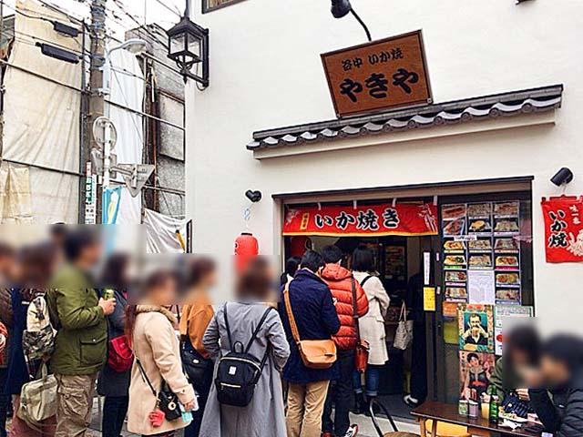 谷中銀座で行列の絶えない人気店「いか焼 やきや」