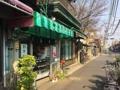 [谷中][日暮里][千駄木][菓子]1963年創業。谷中で50年以上続く老舗和菓子店「荻野」