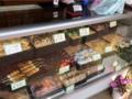 [谷中][日暮里][千駄木][菓子]こだわりの各種和菓子類@谷中「荻野」