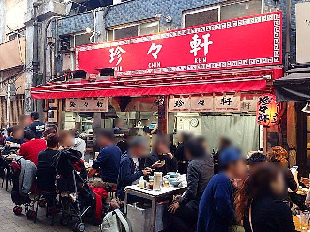 1948年(昭和23年)創業、上野アメ横ガード下の老舗中華「珍々軒」