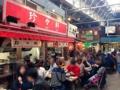[上野][御徒町][ラーメン][餃子][チャーハン][中華][定食・食堂]1948年(昭和23年)創業、上野アメ横ガード下の老舗中華「珍々軒」