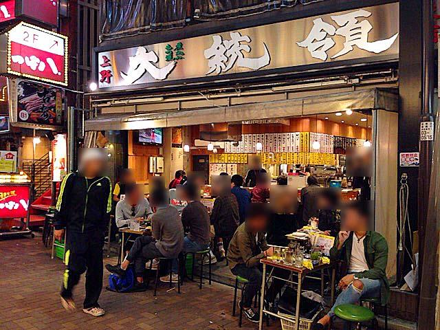 上野名物とも称される老舗もつ焼き酒場の2号店「大統領 支店」
