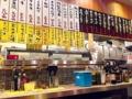 [上野][御徒町][肉][もつ焼き][居酒屋]壁メニューには季節限定の品も@上野「大統領 支店」