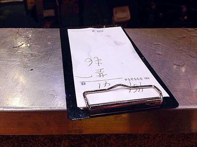 もつ焼きは本数のみとアバウトな伝票@上野「大統領 支店」