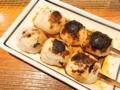 [上野][御徒町][肉][もつ焼き][居酒屋]上野の大人気老舗大衆酒場「大統領」のさといも焼