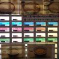 [銀座][東銀座][蕎麦]銀座で人気の老舗「歌舞伎そば」の券売機メニュー