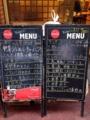 [御徒町][仲御徒町][上野御徒町][秋葉原][上野][ラーメン][チャーハン][中華][定食・食堂]ランチは麺類や丼もの以外にも定食系も充実@御徒町「中華 大興」