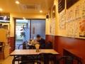 [御徒町][仲御徒町][上野御徒町][秋葉原][上野][ラーメン][チャーハン][中華][定食・食堂]テレビを観ながら中華料理を待つ昼下がり@御徒町「中華 大興」