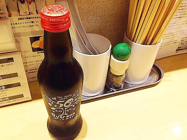 北海道では定番の炭酸飲料・コアップガラナ@荻窪「五稜郭」