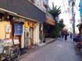 [西荻窪][ラーメン]飲み歩いたら楽しそうな通り沿いにある西荻窪「支那そば いしはら」
