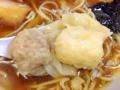 [西荻窪][ラーメン]まん丸太った肉と海老のワンタン@西荻窪「支那そば いしはら」
