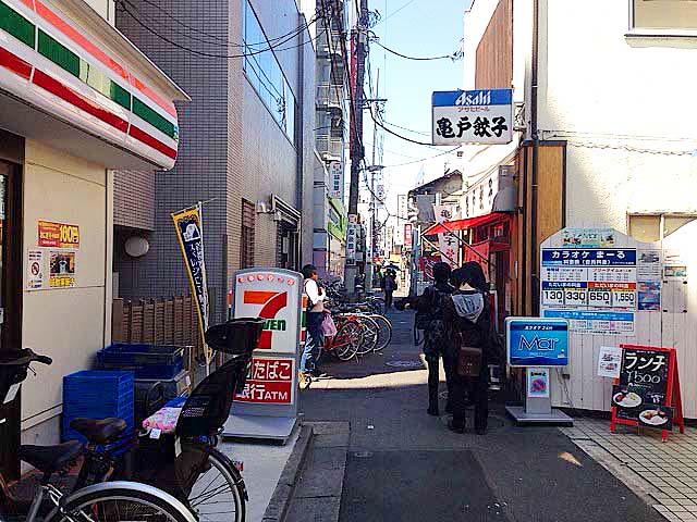行列とは無縁そうな周辺環境っぽいのに形成される行列@亀戸餃子本店