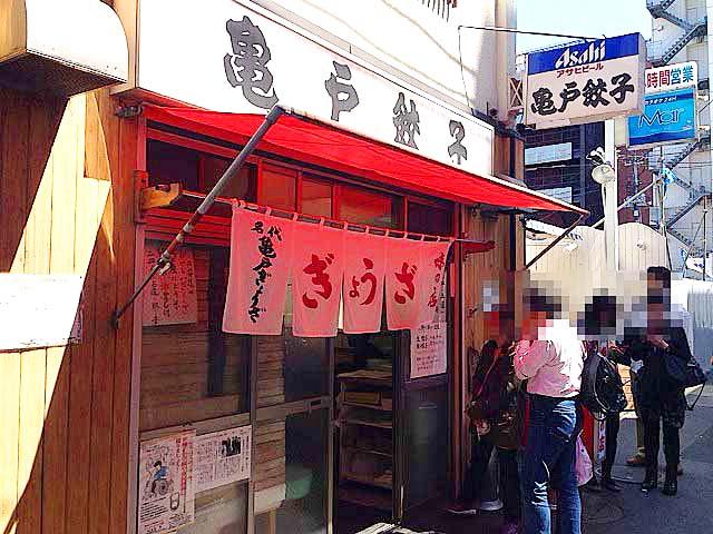 亀戸駅徒歩2分の駅前エリアと好立地な「亀戸餃子 本店」