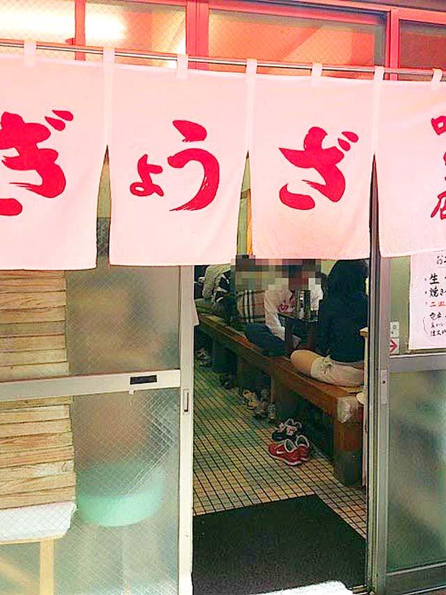 店内人でビッシリなのである@「亀戸餃子 本店」