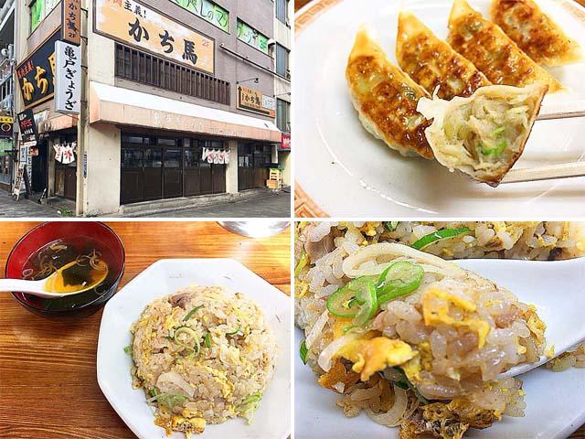 餃子以外にチャーハン・ライス・ラーメンも楽しめる「亀戸餃子 錦糸町店」