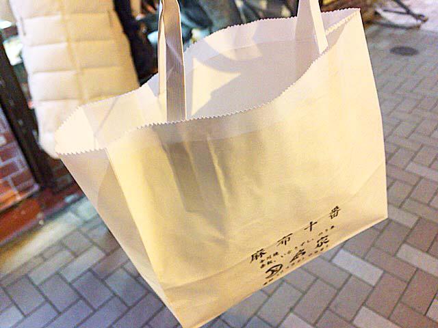 紙製の手提げ袋に入れてもらったり@麻布十番商店街「月島家」