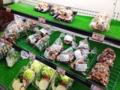 [千葉][佐倉][キノコ][イベント]地元農家産の野菜も買える千葉「佐倉きのこ園」