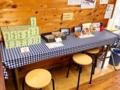 [千葉][佐倉][キノコ][イベント]千葉「佐倉きのこ園」でイチバンの売れ筋のしいたけ茶