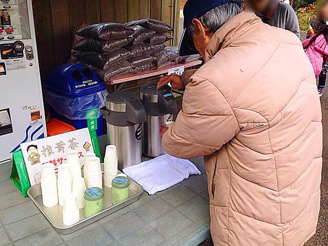 しいたけ茶は無料で試飲可能@千葉「佐倉きのこ園」