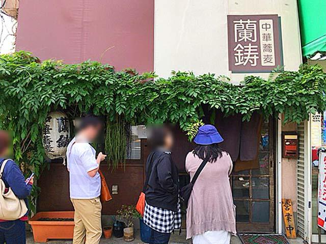 東京・方南町「中華蕎麦 蘭鋳」のGW限定・塩ラーメン提供日の大行列