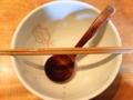 [方南町][ラーメン]完食@方南町「中華蕎麦 蘭鋳」