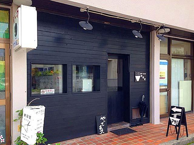 ゆいレール安里駅徒歩5分。沖縄の塩ラーメン専門店「肉マースソバ・マサミ」
