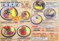 [沖縄][北谷][沖縄そば][定食・食堂]北谷町で人気の沖縄そば専門店「浜屋」のメニュー一覧(英語版)