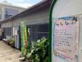 [沖縄][石垣島][沖縄そば][定食・食堂]石垣島で創業50年以上の老舗「のりば食堂」