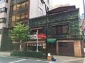 [神田][淡路町][小川町][ラーメン][カレー]左隣りのビルが新しく見えちゃう不思議@神田「栄屋ミルクホール」