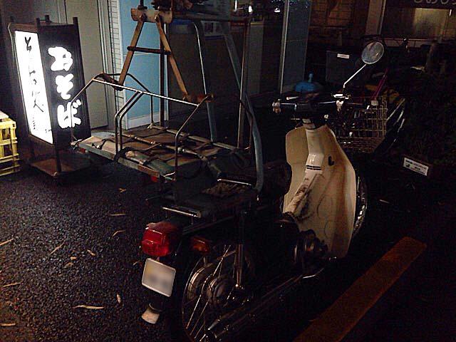 出前用のオートバイも当たり前のように駐車@新宿御苑前「そば処 更科」