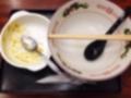 [新宿][新宿御苑前][ラーメン][カレー]完食!(汚いのでぼかし処理済み)