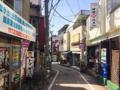 [笹塚][ラーメン]笹塚十号坂商店街