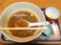 [永福町][ラーメン]お冷飲み過ぎでスープ完飲ならず(汚いのでぼかし処理済み)
